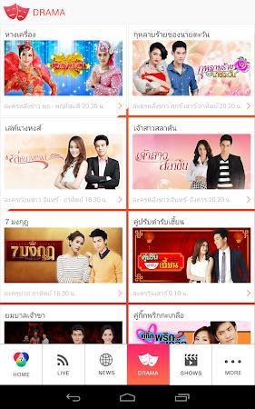 BBTV CH7 3.1.15 screenshot 322595