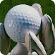 Golf Basics Explained