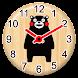 くまモンの木製アナログ時計ウィジェット無料