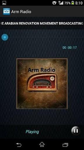 ARM Radio