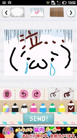 Draw Sticker for LINE Facebook 1.0.3 screenshot 1331496