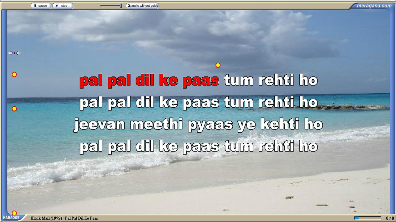 MeraGana Indian Karaoke - screenshot