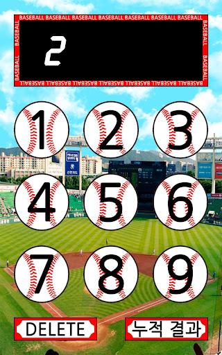 NumberBaseballGame