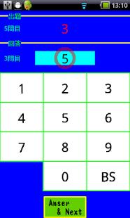 Kioku Looper Lite- screenshot thumbnail