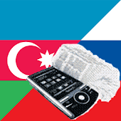 Azerbaijani Russian Dictionary