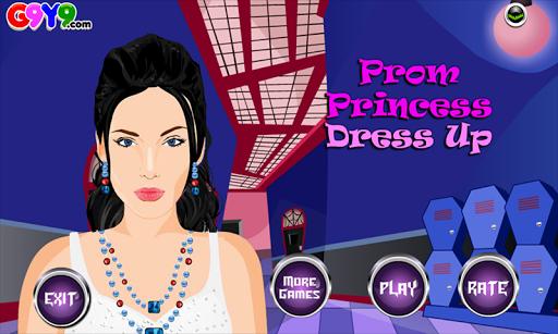 舞会公主装扮