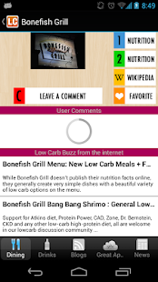 Low Carb Dining FREE- screenshot thumbnail