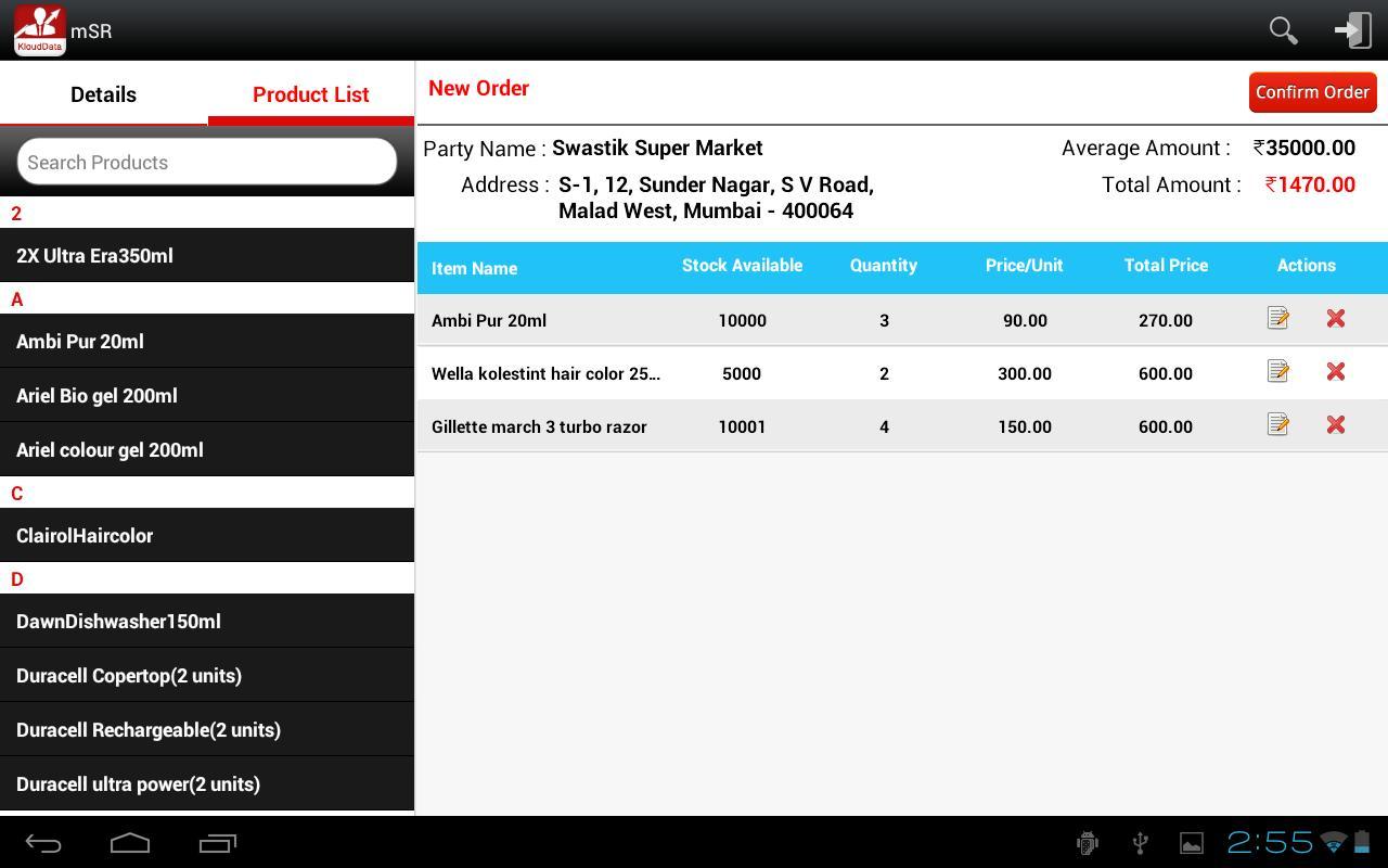 Msr (mobile salesrep) - screenshot