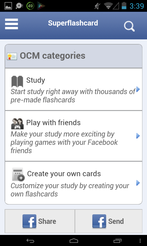 OCM Flashcards - screenshot