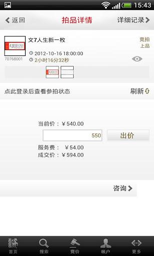 購物必備免費app推薦|赵涌在线(随时随地 快乐收藏)線上免付費app下載|3C達人阿輝的APP
