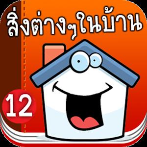 Thai television soap opera