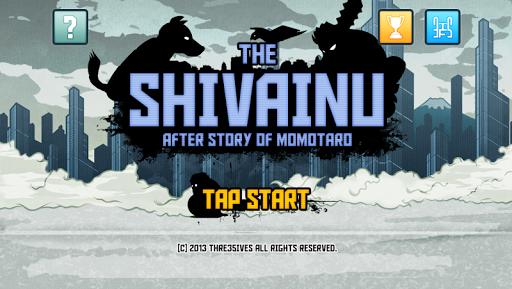 THE SHIVAINU