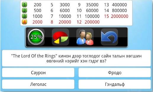 Саятан тоглоом- screenshot thumbnail