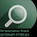 Интерактивная биржа Петербурга icon