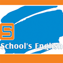 انجليزية المدارس 5 نسخة مجانية