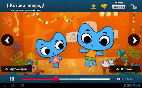 ivi для детей- screenshot thumbnail
