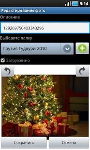 Photo - I.UA- screenshot thumbnail