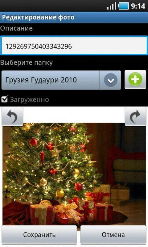 Photo - I.UA- screenshot