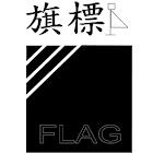 FlagTech WS4 智慧家庭火災警報系統 icon