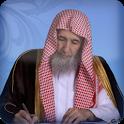 تطبيق الشيخ ناصر  العمر icon