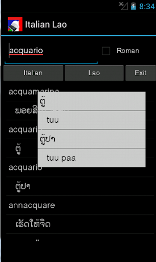 Italian Lao Dictionary