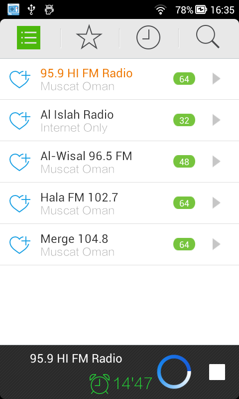 Oman Internet Radio - screenshot
