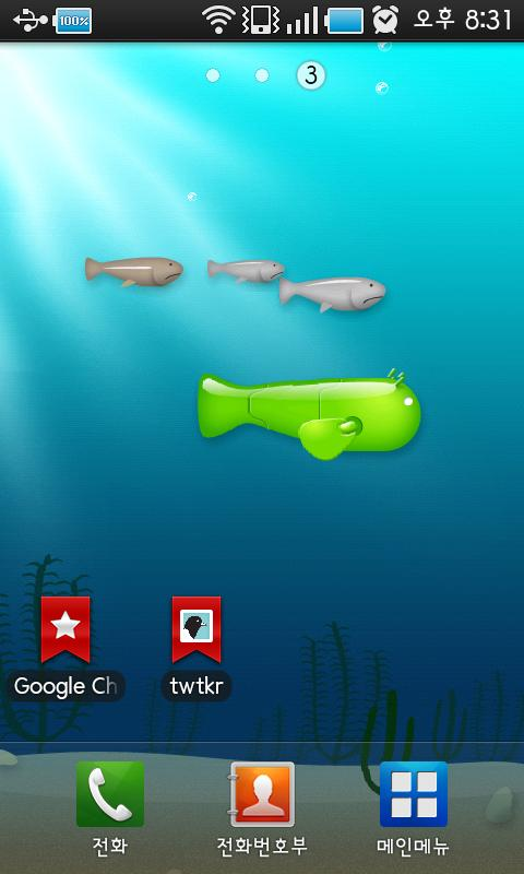 Androfish live- screenshot
