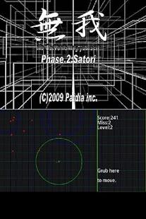 MuGa Phase.2- screenshot thumbnail