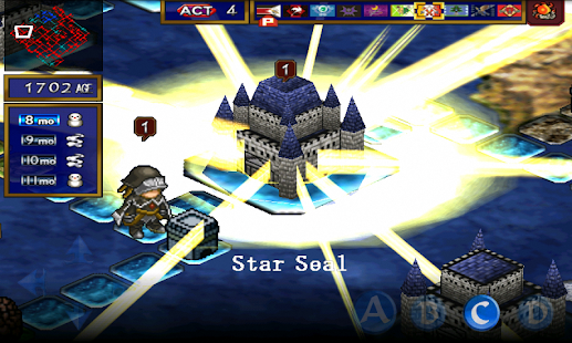 SRPG Generation of Chaos- screenshot thumbnail