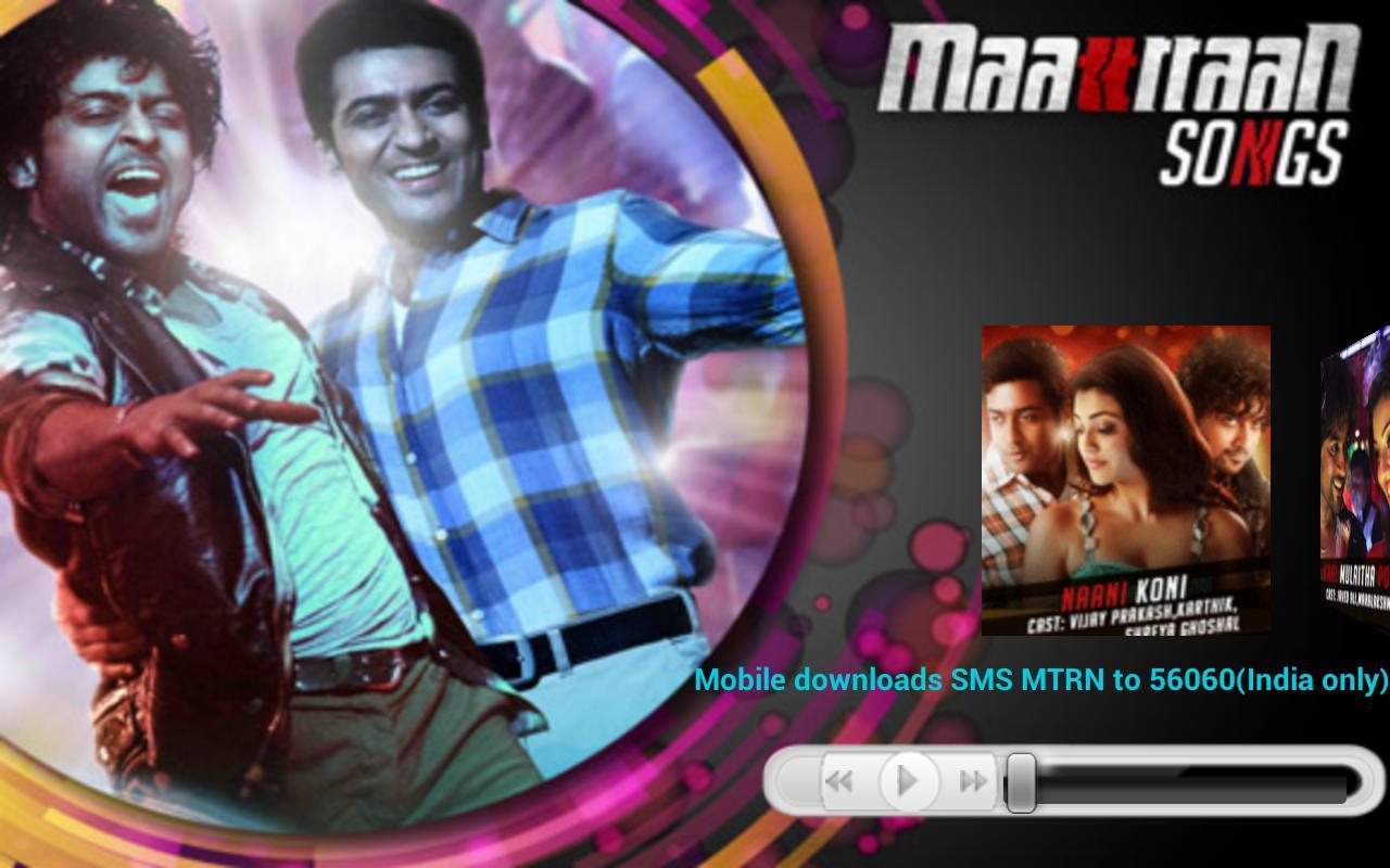 Maattrraan - screenshot
