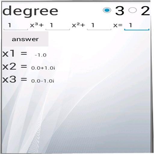 玩免費教育APP|下載آلة حاسبة علمية app不用錢|硬是要APP