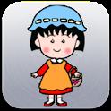 Chi-bi Maruko Live Wallpaper icon