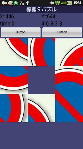 解謎必備免費app推薦|世界の標識パズル線上免付費app下載|3C達人阿輝的APP