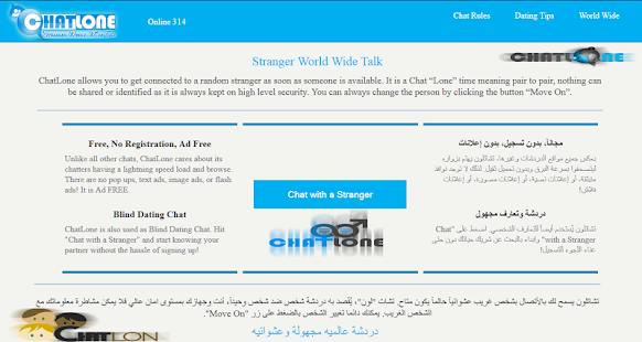 ChatLone MeetUp screenshot