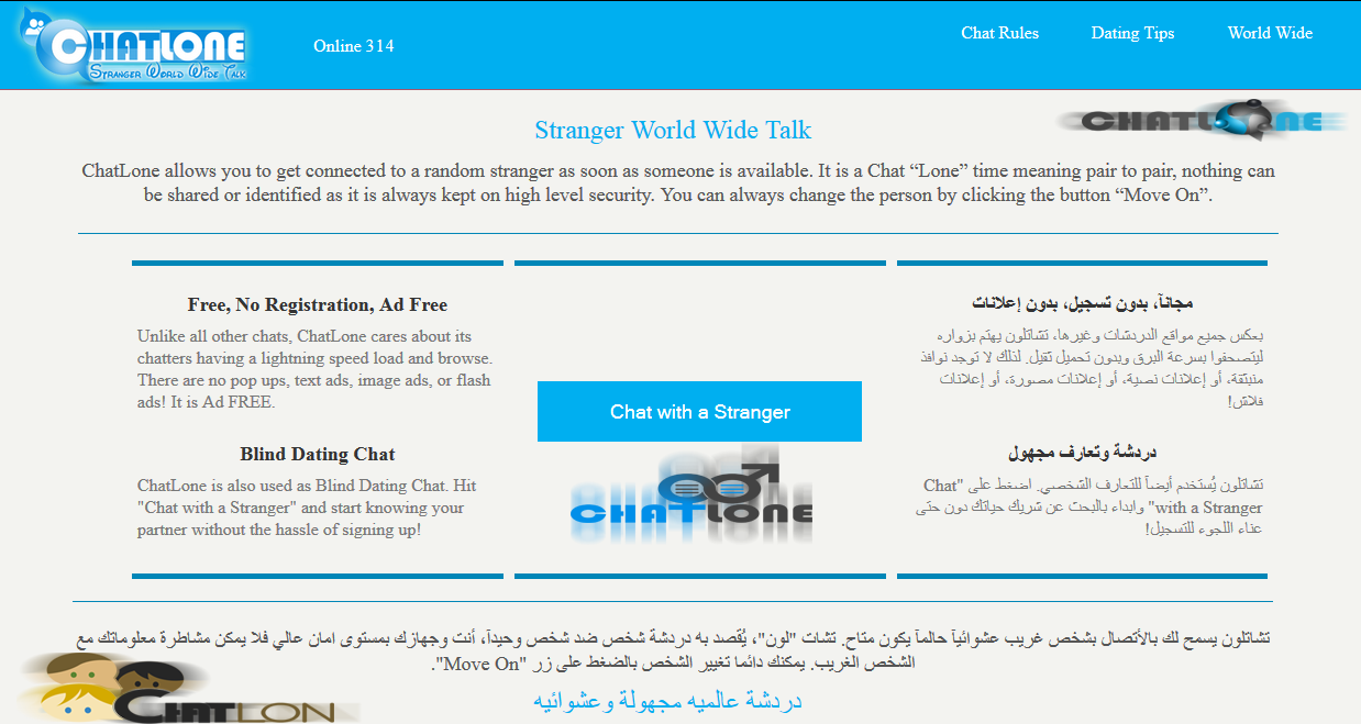dairy chat rooms Mobile | people | groups | forums | 3d chat rooms | 3d virtual catalog | buy credits | earn credits | creator center | download about us | policies | blog | contact us | advertise | jobs | safety | avatar | help.