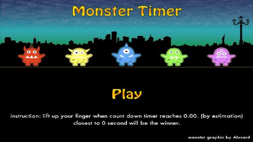 怪物計時器