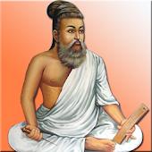 Tamil Thirukural