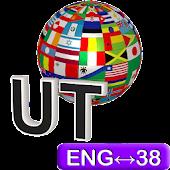 Universal Translator 39