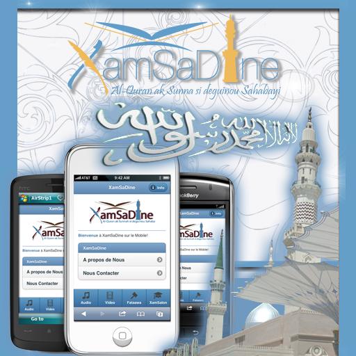 XamSaDine 教育 App LOGO-APP試玩