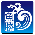 魚勝 潮見表 icon