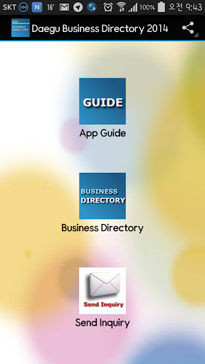 Daegu Business Directory 2014