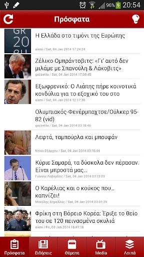 aixmi  screenshots 1