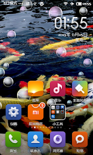 Koi Live Wallpaper - screenshot thumbnail