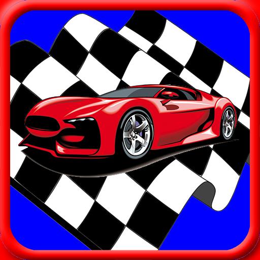 レースゲーム 賽車遊戲 App LOGO-硬是要APP