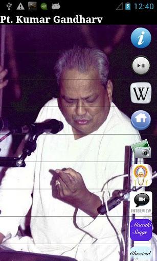 Pt. Kumar Gandharv Fan App