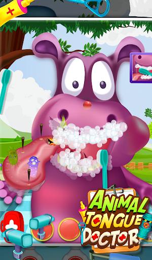动物医生舌