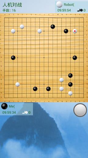 玩棋類遊戲App|考拉围棋免费版免費|APP試玩