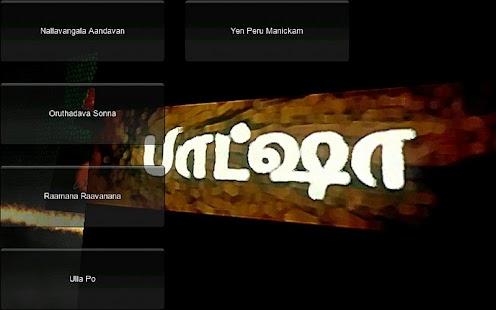 Rajinikanth- screenshot thumbnail