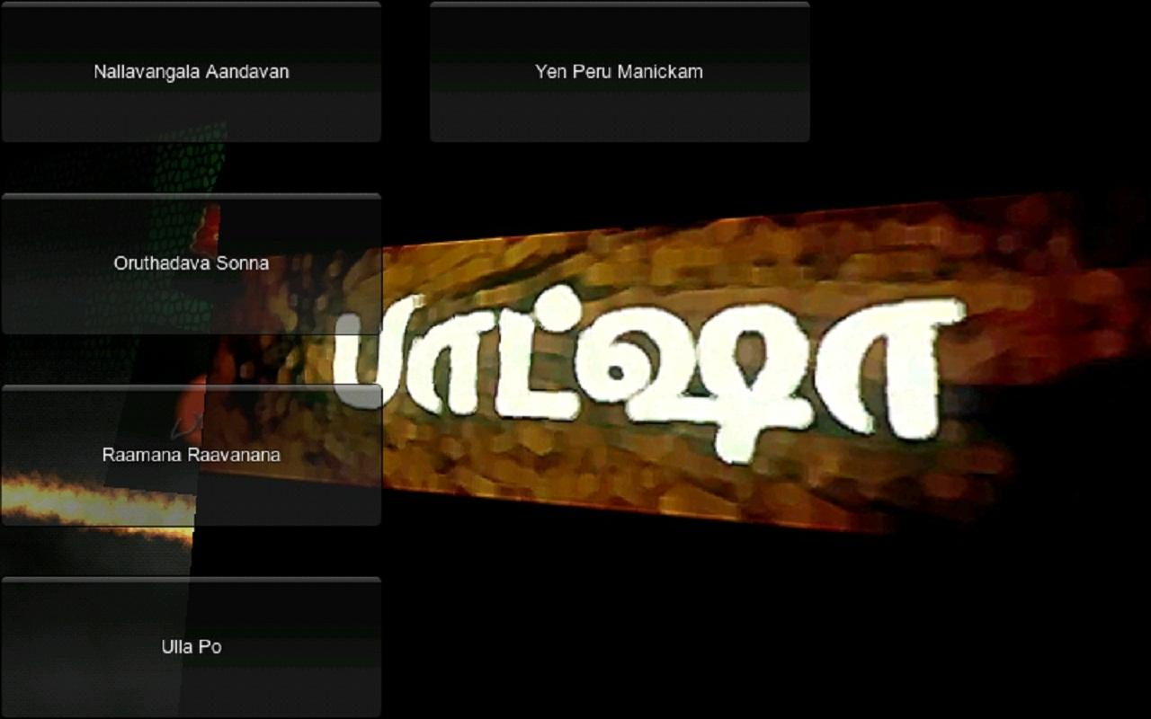 Rajinikanth- screenshot
