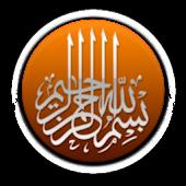 Bismillahir-Rahmanir-Rahim ES